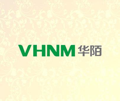 华陌 VHNM
