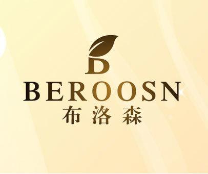 布洛森 BEROOSN B