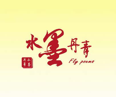 水墨丹青-FLY POEMS
