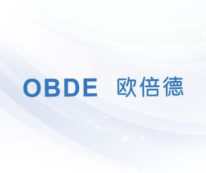欧倍德-OBDE