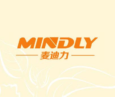 麦迪力  MINDLY