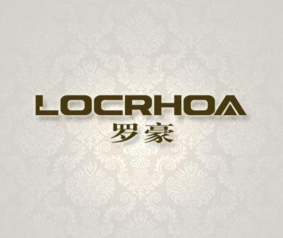 罗豪 LOCRHOA