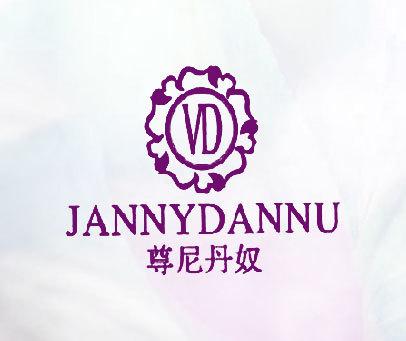 尊尼丹奴 JANNYDANNU VD