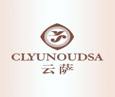 YS 云萨  CLYUNOUDSA