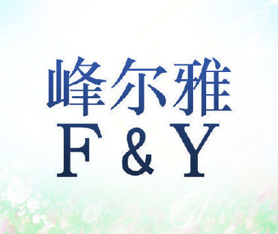 峰尔雅 F&Y