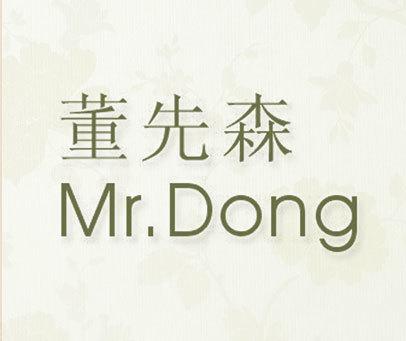 董先森 MR.DONG