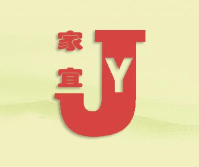 家宜-JY