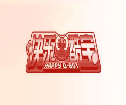 快乐酷宝 HAPPY Q-BOT