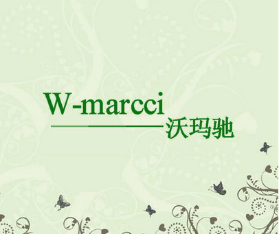 沃玛驰 W-MARCCI