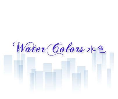 水色  WATER COLORS