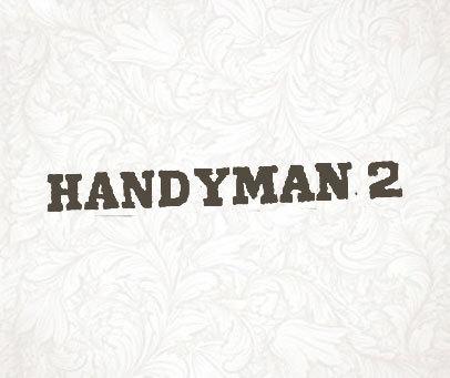 HANDYMAN 2