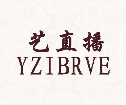 艺直播 YZIBRVE