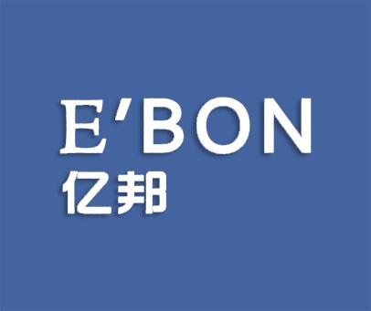 亿邦'-BON-E