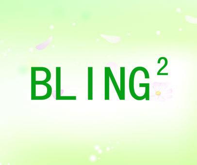 BLING 2