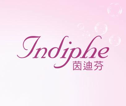 茵迪芬-INDIPHE