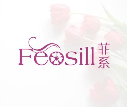 菲系-FEI XI FEOSILL