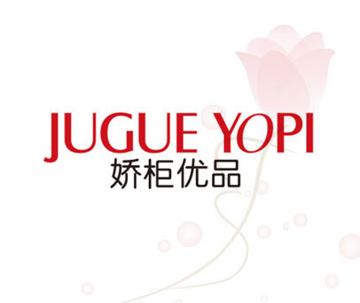 娇柜优品-JUGUE YOPI