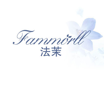 法茉-FAMMORLL