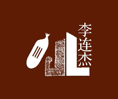 李连杰-JL