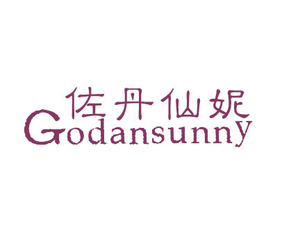 佐丹仙妮-GODANSUNNY