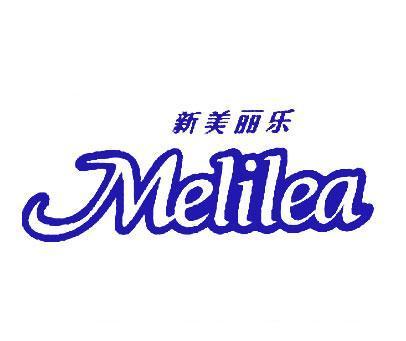 新美丽乐-MELILEA
