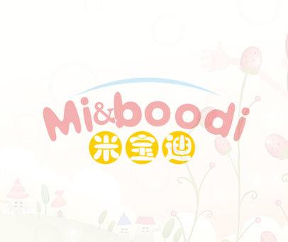 米宝迪-MI&BOODI