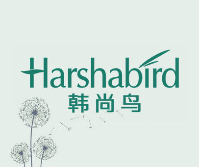 韩尚鸟 HARSHABIRD
