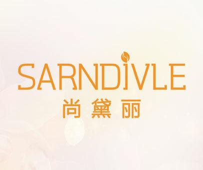 尚黛丽 SARNDIVLE