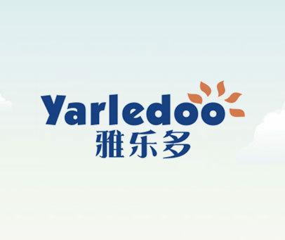 雅乐多-YARLEDOO