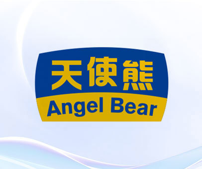 天使熊-ANGEL BEAR