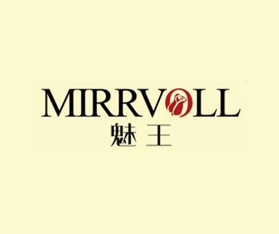 魅王-MIRRVOLL