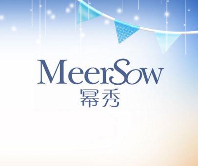 MEERSOW-幂秀