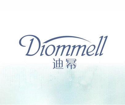 迪幂-DIOMMELL