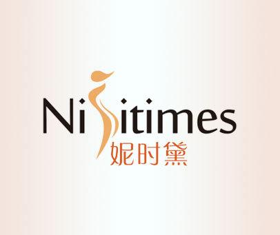 妮时黛-NISITIMES