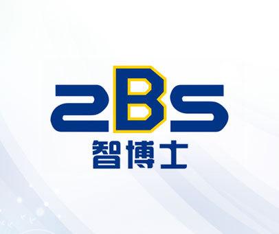智博士-ZBS