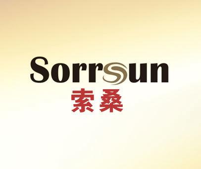 索桑-SORRSUN