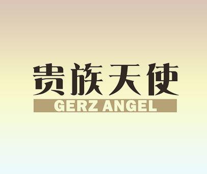 贵族天使-GERZ ANGEL