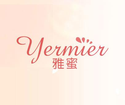 雅蜜-YERMIER