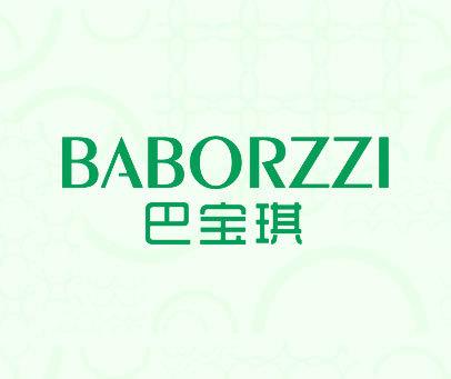 巴宝琪-BABORZZI