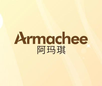 阿玛琪-ARMACHEE