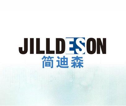 简迪森-JILLDESON