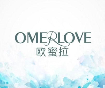 欧蜜拉-OMERLOVE