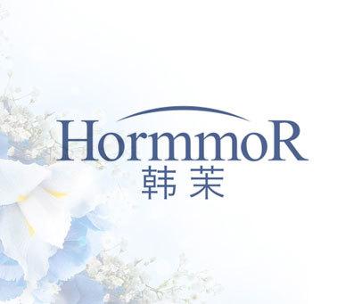韩茉-HORMMOR