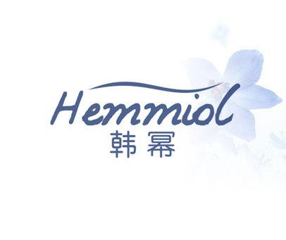 韩幂-HEMMIOL