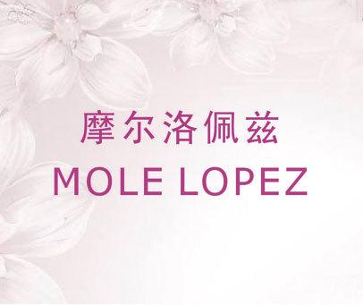 摩尔洛佩兹 MOLE LOPEZ