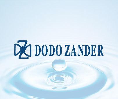 DODO ZANDER