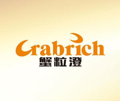 蟹粒澄-CRABRICH