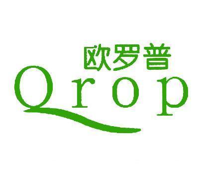 欧罗普-OROP