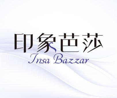 印象芭莎-INSA BAZZAR