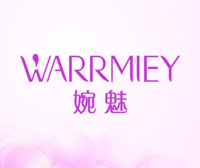 婉魅 WARRMIEY